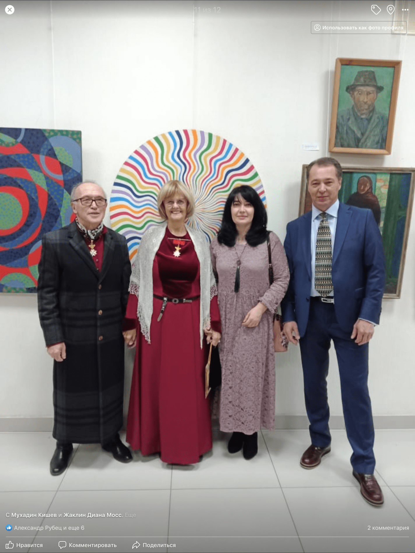 A Retrospective exhibition of Muhadin Kishev's art works to mark the artist's 80th birthday and 60 years of a career in art opens at 17.00 on Sunday, November 3rd